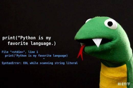 如何使用 pip命令 给指定版本的 Python 安装所需模块