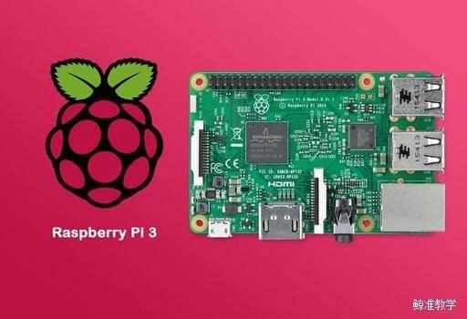 简单几条命令搞定树莓派安全关机和重启